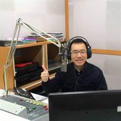 韓國瑜激起40萬人上凱道 陳致中:民進黨呢?
