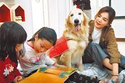 屏大學習犬善陪伴 老幼通吃