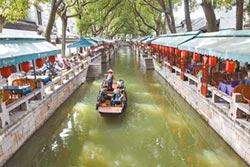 全球綜合城市排名 北京居第九