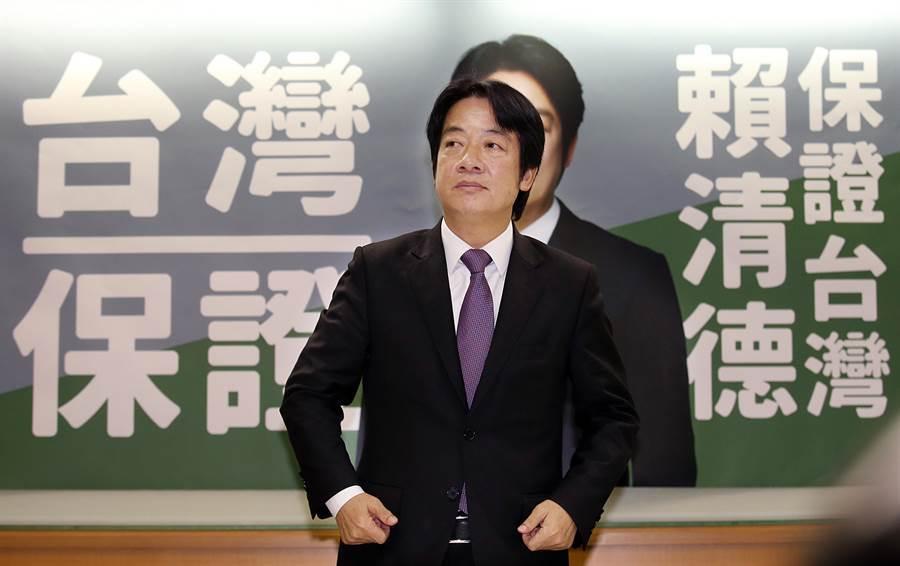 賴清德1日舉行「守護台灣」記者會。(姚志平攝)