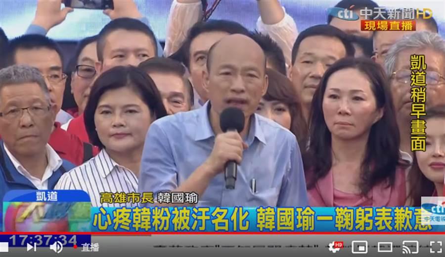 韓國瑜在凱道演說指出,蔡英文當選時是謙卑謙卑再謙卑,現在是權力權力愛權力。(圖/取自中天電視)
