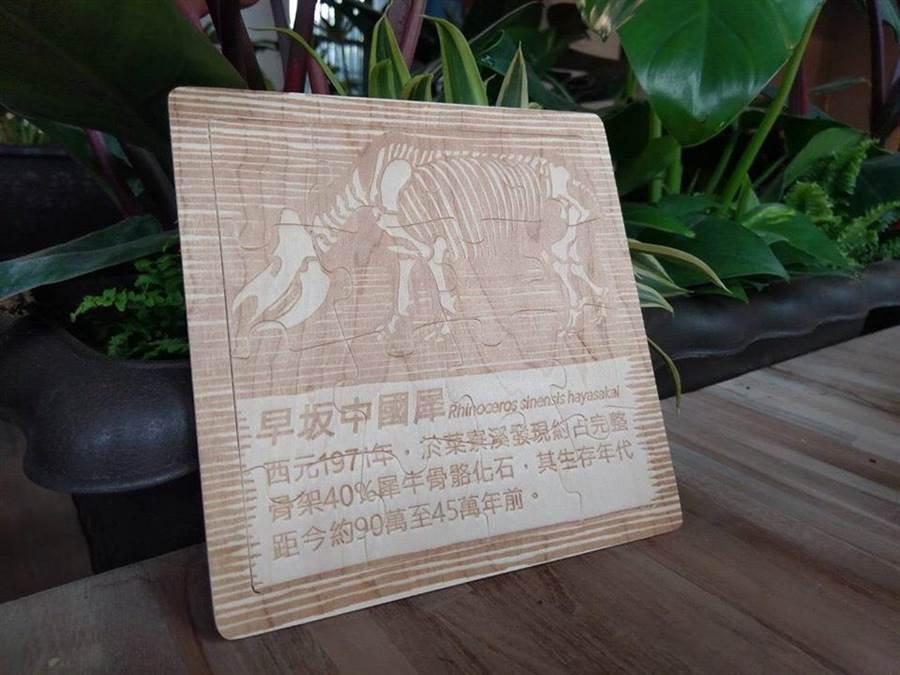 6月1至2日、7至9日等5天每日前100名購買全票入園的民眾,可獲贈限量的「早坂犀牛」木質拼圖。(劉秀芬翻攝)