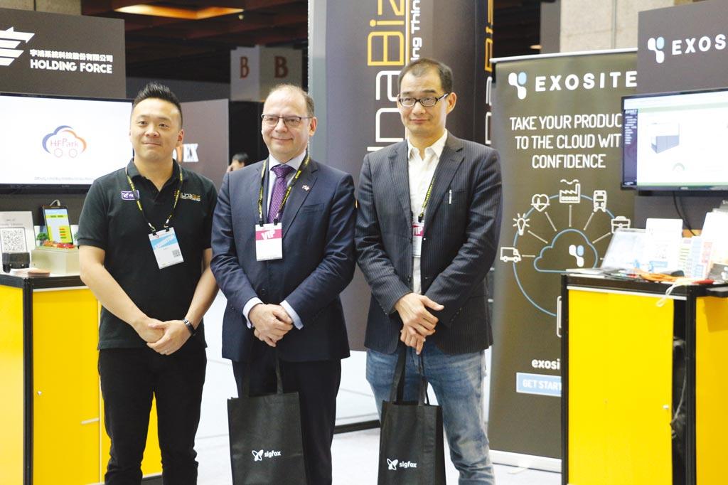 台灣優納比在InnoVEX中揭示SIGFOX創新應用。圖/簡立宗