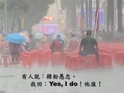 暴雨澆頭不離開「背影哥」中天在找你