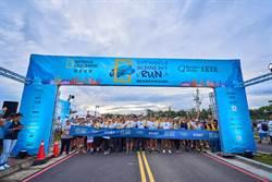 國家地理世界海洋日路跑活動 新竹漁港17公里海岸線近萬人同跑
