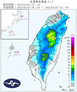 北台灣留意午後局部大雨 周二起天氣轉穩