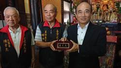 王金平6日會面國民黨總統初選5人小組 提初選建言
