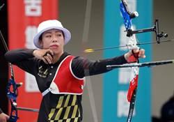 射箭》中華隊出征荷蘭 拚奧運滿額門票