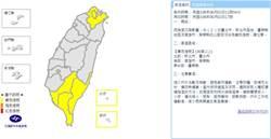 台北中午飆36.6度 創入夏以來最高溫