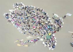 海廢同樂會 節能減碳「淨灘趣」