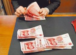外資持有陸債 達1.5兆人民幣