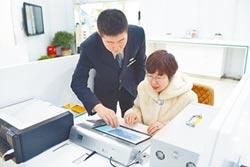 銀行數位轉型 面臨新課題