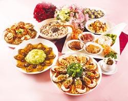 六福客棧烤鴨三吃 金鳳廳萬元婚宴專案