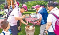 五峰蜜桃幻宴 東元醫院採購30萬