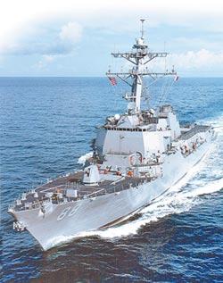美國務卿:南海部署軍力助推經濟