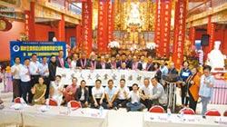 兩岸人文企業家俱樂部 台北啟航