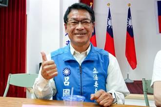 國民黨宜縣立委初選呂國華出線 對決民進黨陳歐珀