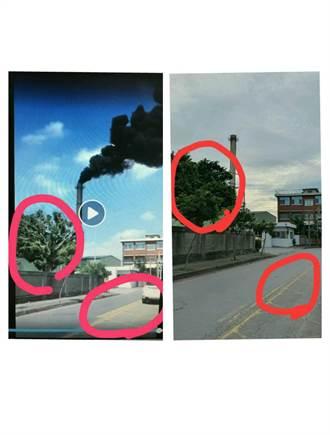 全興工業區鋼鐵廠排黑煙?環保局加強持續監督