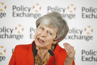 英首相下台內冷外熱
