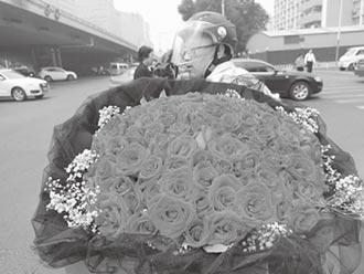 北京馬路上的紅玫瑰