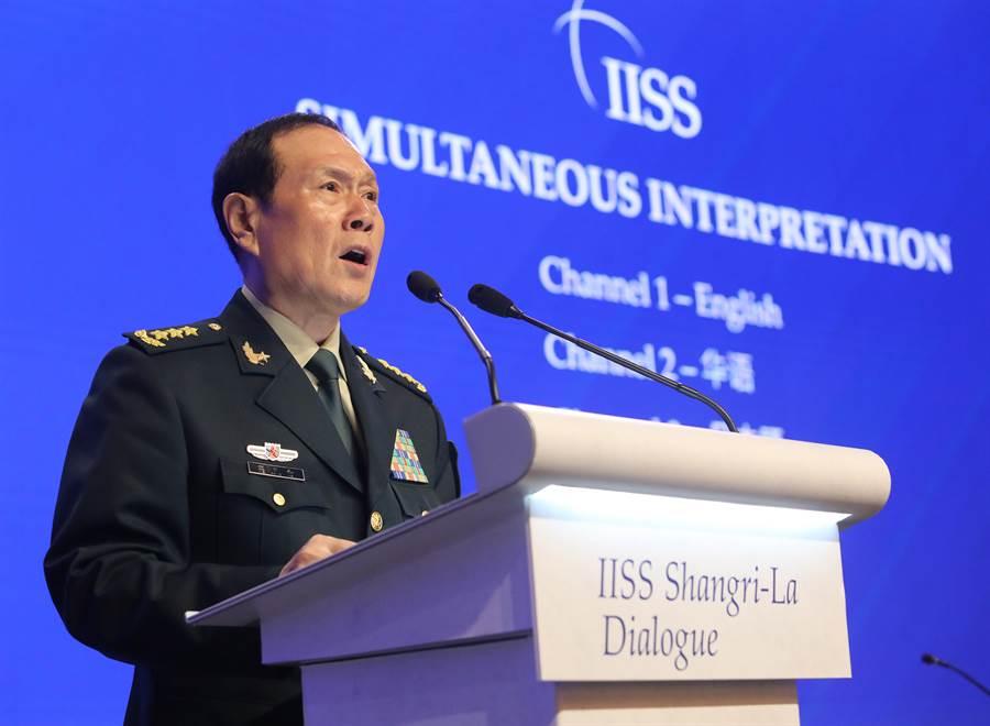 大陸國務委員兼國防部長魏鳳和2日在第18屆香格里拉對話會上指出,域外國家打著航行自由幌子到南海才是最大不穩定因素。(圖/中央社)