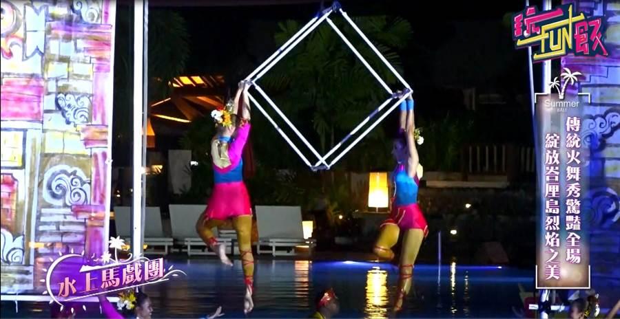 傳統火舞秀驚豔全場 綻放峇厘島烈焰之美