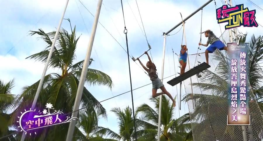 Club Med Bali 相當刺激的「空中飛人」設施。