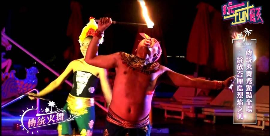 「火舞」是峇厘島傳統文化舞蹈。