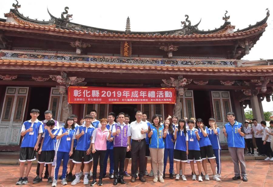 彰化縣政府2日上午在彰化孔子廟舉辦成年禮,200多名學子參與,朝天迎神祭孔。(吳敏菁攝)