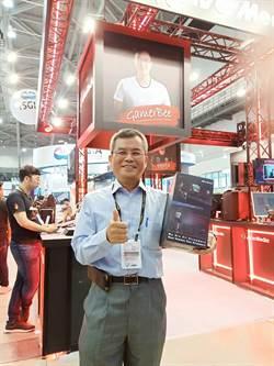 圓剛董座:公司經營品牌 直播視訊已是台灣第一