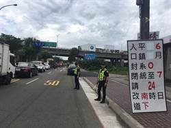 端午連假國道匝道管制 用路人注意