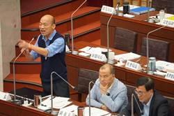 綠議員狂酸 韓國瑜回嗆「過去怎不質詢民進黨借錢」