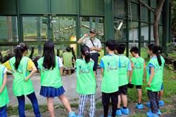 暑假探險趣  動物園體驗營本周報名開跑