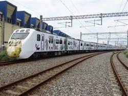 里山動物列車今啟航 療癒石虎陪你搭火車