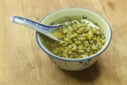 暢銷作家教你 完美綠豆湯這樣煮