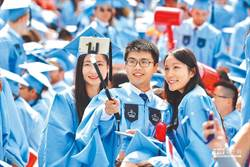 陸發布留學預警 部分赴美人員簽證受限