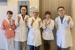 中醫大癌症中心整合11大照護團隊