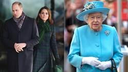 英女王不准威廉、哈利離婚?特別告誡「想清楚再成婚」!