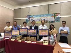 台南購物節、台南商展 招商開跑