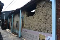 竹南蕃社土埆屋瀕崩塌  滿地土塊殘骸人心惶惶