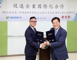 新東陽結盟韓國大保集團 提升高速公路服務區品質