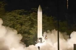 美高超音速武器原型出爐 預計2023年服役
