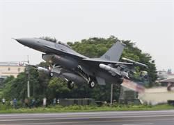外媒:只能撐久些!F-16V國道起降救不了台灣