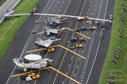 台F16V戰機最大風險:變幻莫測的美中政治關係