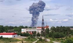 俄國彈藥庫爆炸 至少79人受傷