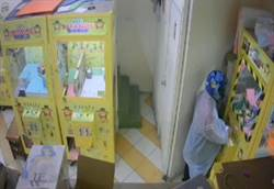 竊賊強力磁鐵竊取娃娃機商品 遭警迅速鎖定送辦