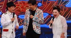 贺一航癌逝前儿子2字喊话 余天泪崩:没见到最后一面 - 中时电子报 Chinatimes.com -20190603003964