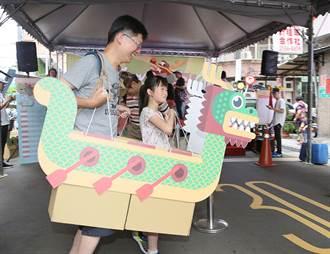 歡慶端午!水岸台北龍舟賽、米食節包粽趣