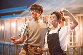 宋芸樺再次挑戰校園女神 《我的青春都是你》飾「三好」學生