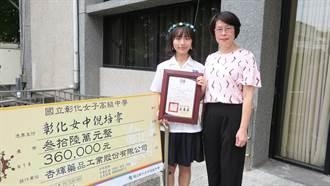 柔道美少女成彰女學霸 為癌母考上台大藥學系